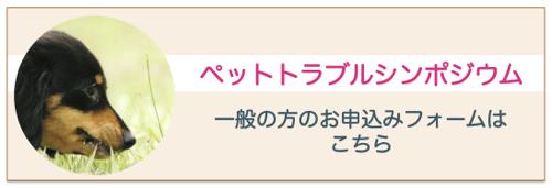 form002